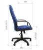 Кресло Сhairman-279