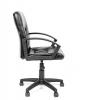 Кресло Сhairman-651