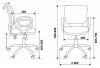 Кресло CH-626AXSL
