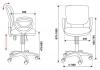 Кресло CH-626AXSN