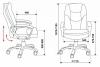 Кресло CH-868AXSN